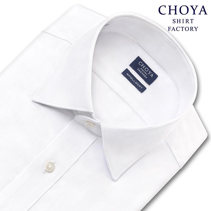 CHOYAアポロコットシャツ